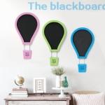 กระดานดำ Blackboard Balloon