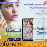 เคสพิมพ์ภาพ Asus Zenfone6 ภาพให้สีคอนแทรส สดใส มันวาว