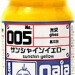 005 Sunshine Yellow