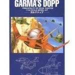 EX-08 GARMA DOPP