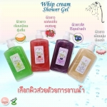 Little Baby Whip Cream Showder ขนาด500ml.