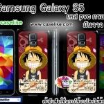 ฺเคสวันพีชซัมซุง กาแล็คซี่ S5 ภาพให้สีคอนแทรสสดใส มันวาว