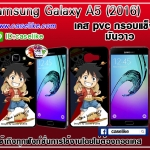 One Piece Samsung Galaxy A5 2016 Case PVC