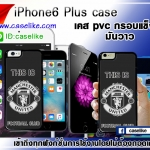 Man U iPhone6 Plus case pvc