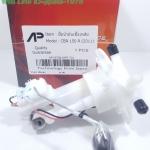 (CBR 150 i) ชุดปั๊มน้ำมันเชื้อเพลิง Honda CBR 150 i (ปี 2011) งานเกรดเอ