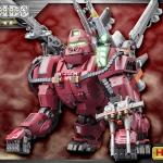HMM ZOIDS 1/72 Iron Kong Prozen Knights