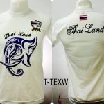 เสื้อยืด ทีมชาติไทย ลาย ไตรรงค์ช้างศึก สีขาว T-TEXW