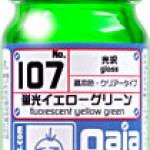 107 Fluorescent Yellow Green