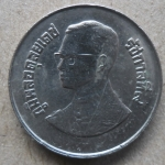 เหรียญ ร.๙ 2 บาท ปีเยาวชนสากล 2528