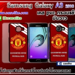 Man U Samsung Galaxy A3 2016 pvc case