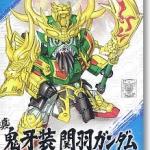 BB Senshi Sangokuden 020 SHIN OUGASOU KAN-U GUNDAM