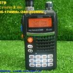 IC-UV57 ดำ 2 ย่าน VHF/CB 136-174/240-260 MHz.