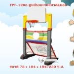 FPT-1206 ศูนย์รวมเกมส์บาส&บอล