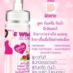 เบอร์รี่ อี ไวท์ ซีซี ครีม (Berry E White CC Cream) SPF50 PA++++ 150 กรัม ชมพู