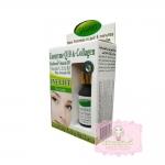 Sasaki Coenzyme Q10 @ Collagen EYE LIFT Serum 15 ml. ซาซากิ เฟิร์มมิ่งแอนด์ลิฟติ้ง อายเซรั่ม