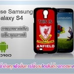 liverpool Samsung Galaxy S4 Case