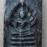 นาคปรกแกะจาก หินไม้ตะเคียน1000ปี ปลุกเสกโดยหลวงปู่คำบุ วัดกุดชมภู จ.อุบลราชธานี - คณาจารย์อิสาน