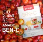 Amado Ben C อมาโด้ เบน ซี วิตามินซี เม็ดฟู่