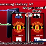 Man U. Samsung Galaxy A7 Case PVC