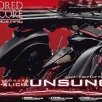 V.I. Series Armored Core 1/72 LAYLEONARD 04-ALICIA UNSUNG Plastic Model