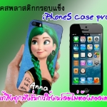 Snow Queen Elsa&Anna iPhone5 case pvc