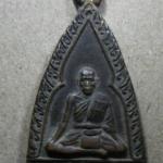 หลวงพ่อต้ม (เอียด) วัดชลธาราราม ปี39 สงขลา
