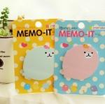 กระดาษโน๊ต-Memo-it