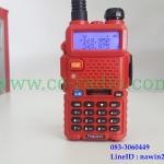 IC-UV95,UV97 VHF/CB 40เมนู สีแดง ชุดพิเศษ มีขั่วแปลง หูฟัง