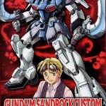 HG 1/100 GUNDAM SANDROCK CUSTOM (EW)