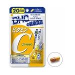 DHC Vitamin C (20วัน) ช่วยปรับสภาพผิวให้สดใส ช่วยลดฝ้า..หน้าหมองคล้ำ..จุดด่างดำ ป้องกันหวัด คุณภาพเกินราคา *ยอดขายถล่มถลายขายดีอันดับ 1 ในญี่ปุ่นค่ะ*