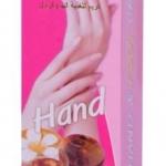 Pannamas Herbal Hand & Foot Cream (ครีมบำรุงมือ & เท้า)