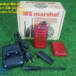 MS marshal MS-23 วิทยุสื่อสารสำหรับประชาชนไม่ต้องขอใบอนุญาต