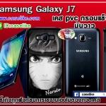 ์Naruto Samsung Galaxy J7 case pvc