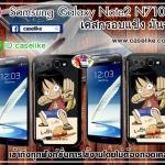 เคสวันพีช ซัมซุงกาแล็คซี่โน้ต2 ภาพให้สีคอนแทรส สดใส