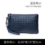 พร้อมส่งกระเป๋าคลัทซ์ลายสานผู้ชายแฟขั่นเกาหลี ไซร์ 26*15*2 ใส่ ipad mini 7.9 นิ้ว รหัส Man-1225-26 สีน้ำเงิน 1 ใบ *ไม่มีสายยาว