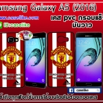 Man U. Samsung Galaxy A5 2016 Case PVC