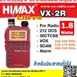 (ชุดคู่)HIMAX VX-2R เครื่องวิทยุสื่อสาร มี ปท ยกเว้นใบอนุญาติ