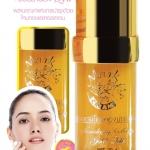 Mark Up Gold Silk Collagen Q10 : คอลลาเจนไหมทอง มาร์ค อัพ
