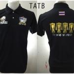 เสื้อโปโล ทีมชาติไทย ลาย ราชา AEC สีดำ TATB