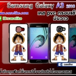 One Piece Samsung Galaxy A3 2016 pvc case