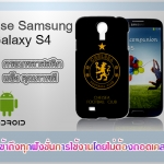 Chelsea Samsung Galaxy S4 Case