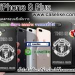 case iPhone8 Plus ภาพให้สีสดใส มันวาว ต่างจากเคสทั่วไป