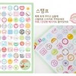 สติ๊กเกอร์ชุด : MINI Factory-Stamp