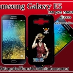 One Piece Samsung Galaxy E5 Case PVC
