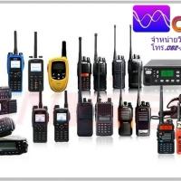 ร้านCe-Radio