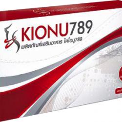 อาหารเสริม ไคโอนู789 (KIONU789)