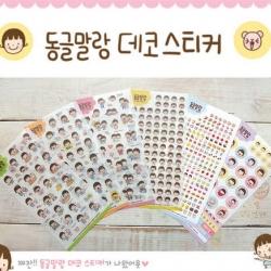 สติ๊กเกอร์ชุด : wantunar Sticker