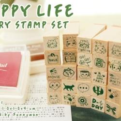 ชุดตัวปั้ม HAPPY LIFE DIARY STAMP SET
