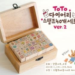 ชุดตัวปั้ม TOTO cute bunny-cat V.2