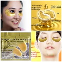 แผ่นเจลมาร์คใต้ตาทองคำ& คอลลาเจนCollagen gold eyemask
